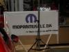 MMC i bella 2013